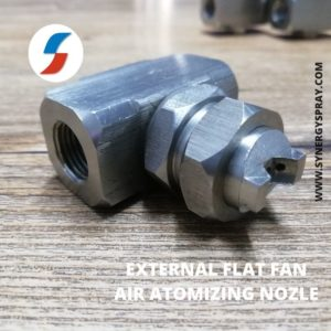 External flat fan air atomizing nozzle